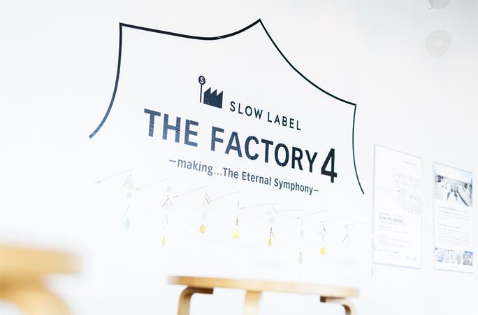 slowfactory4-2